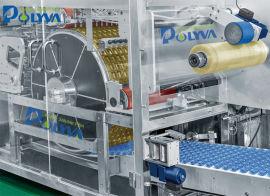洗衣液凝珠包装机多功能包装机 袋装粉末封口打包机