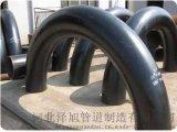 澤旭廠家自產優質鍍鋅彎管