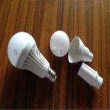 絕緣防火導熱塑料 LED導熱塑料杯 PA6導熱塑料