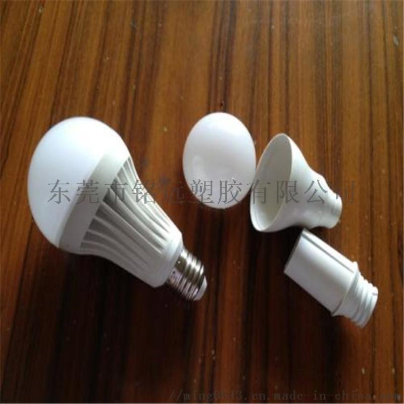 绝缘防火导热塑料 LED导热塑料杯 PA6导热塑料