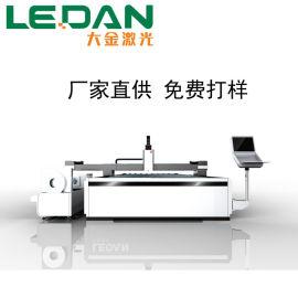 大金激光DFCT智能高效型镀锌板材激光切割机