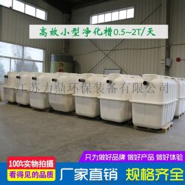 安徽一体化景区污水处理设备,净化槽成套污水处理设备