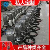 潛水攪拌器 浙江潛水攪拌機生產廠家 私人定製 蘭江
