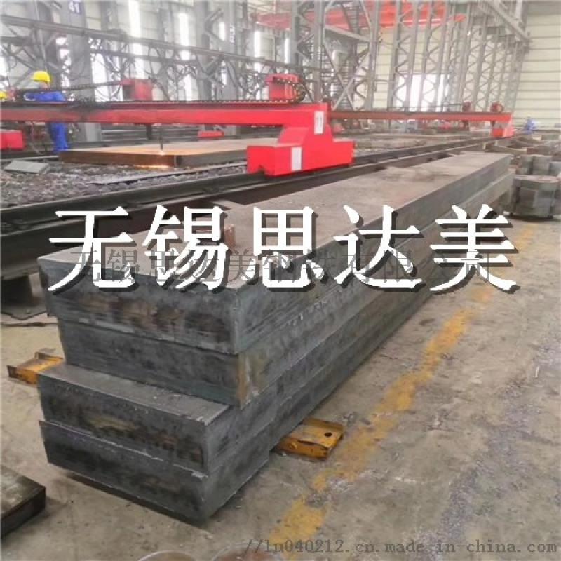 Q345D厚板加工,钢板零割,钢板加工