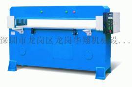 华翔 四柱液压裁床 可选配自动滑台+机械手