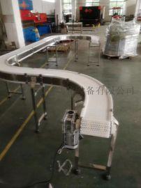 150mm循环柔性链板线输送机