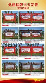 山西佳旭标识标牌厂家专业制作户外宣传栏,标牌等
