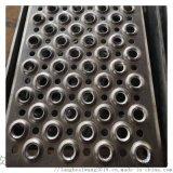 厂家直销金属冲孔防滑板 圆形凸起楼梯踏步板
