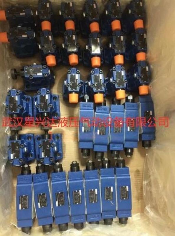 液压平衡阀FD32KA20/B06V