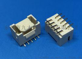PHB2.0连接器-九木电子高质量产品