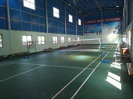 室内羽毛球场建设安装厂家质保三年