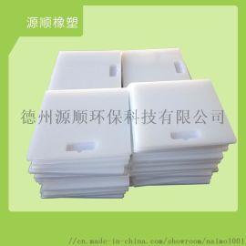 超高分子量聚乙烯板自润滑不吸水安全切菜板