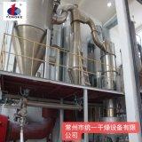 氧化鋁乾燥旋流動態煅燒爐