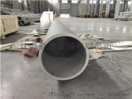 供应316h不锈钢管大口径焊管加工