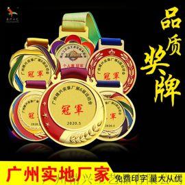 学生运动会奖章 **荣耀争霸赛奖章奖牌