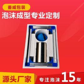 新品上市 广州番禺 防震抗压电器泡沫包装
