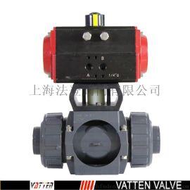 三通L型双由令连接PVC塑料球阀