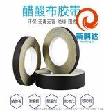導電布  膠帶 廠家批發 黒色/灰色阻燃 導電布膠帶