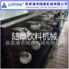 大桶水全自動刷桶機 旋轉式全自動刷桶機 五加倉全自動外刷機