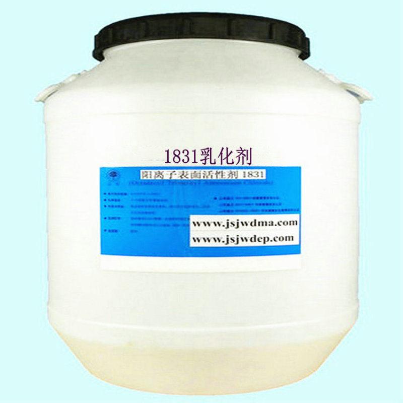 1831沥青乳化剂详细介绍