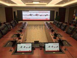 北京北极声会议室无线话筒销售安装公司