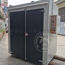 深圳工业烤箱 立式高温烤箱防爆烤箱