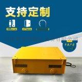 锅炉设备大吨位电缆供电轨道车隧道运输蓄电池平板车