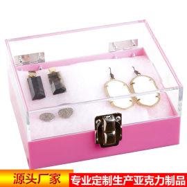 厂家定制透明亚克力纪念品盒子珍藏收纳箱带锁