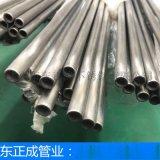 廣西拉絲201不鏽鋼焊管,亞光不鏽鋼裝飾焊管