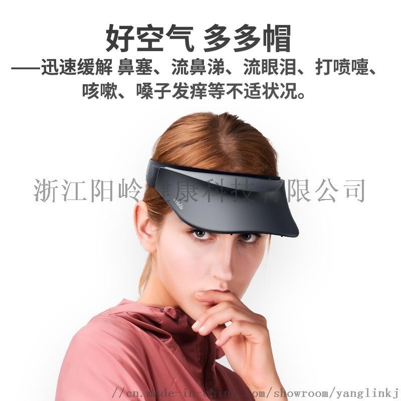 高尔夫球帽 负氧离子防霾帽 赠品