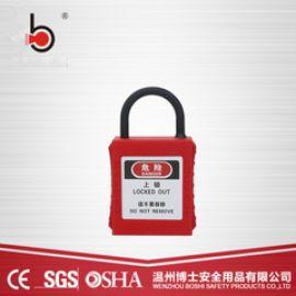 絕緣尼龍細短樑工程塑料殼安全掛鎖BD-G71ND