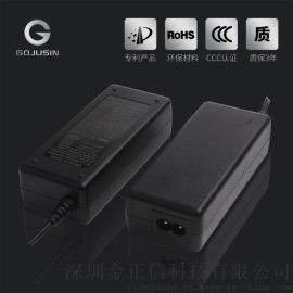 29.4V1A鋰電池組充電器