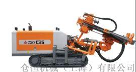 志高ZGYX-C35履带式潜孔采矿钻机