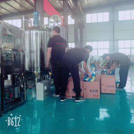 山东洗衣液设备厂家,洗洁精生产设备,赠送环保型配方