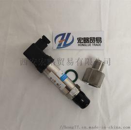P31E+H压力变送器
