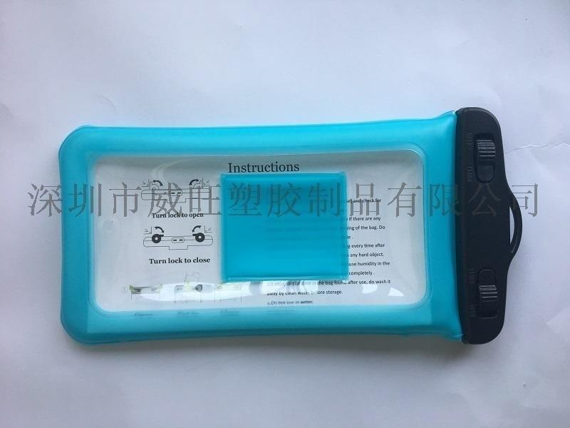 PVC气囊防水袋 TPU手机防水套