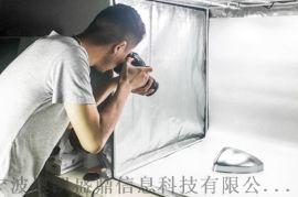 宁波网站建设 工业品电子产品网站建设运营
