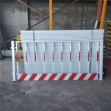 厂家直销基坑护栏/基坑防护栏/工地防护网/建筑安全网/临边护栏