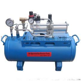气驱空气增压装置 空气增压器