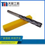 硬质合金刀具 钨钢铣刀 六刃加长铣刀 支持非标订制