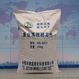复合高效铅盐稳定剂