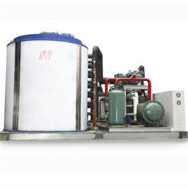 不锈钢大型工业制冰机JV-25吨片冰机工厂