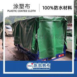 防水帆布 加厚有机硅布 货车遮阳篷布