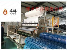 瑞腾3米宽幅排水板复合无纺布涂胶生产线