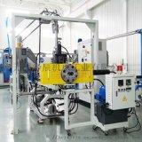 华辰多适应性水下切粒系统,塑料颗粒切粒机