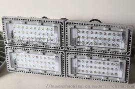 NTC9280 LED投光灯大功率LED泛光灯