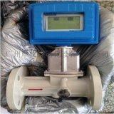 精度高 性能穩定氣體渦輪流量計