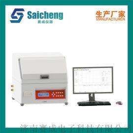 薄膜透溼檢測儀 水蒸氣透過率分析儀