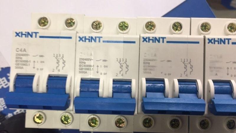 湘湖牌BMG1Z-1600/3轉換負荷隔離開關/左右型轉換負荷隔離開關製作方法