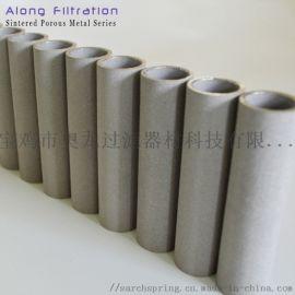 厂家货源316不锈钢烧结滤芯微孔过滤芯耐高温滤芯